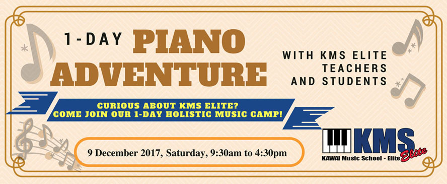 Banner Elite Music Camp 9 Dec 17 888